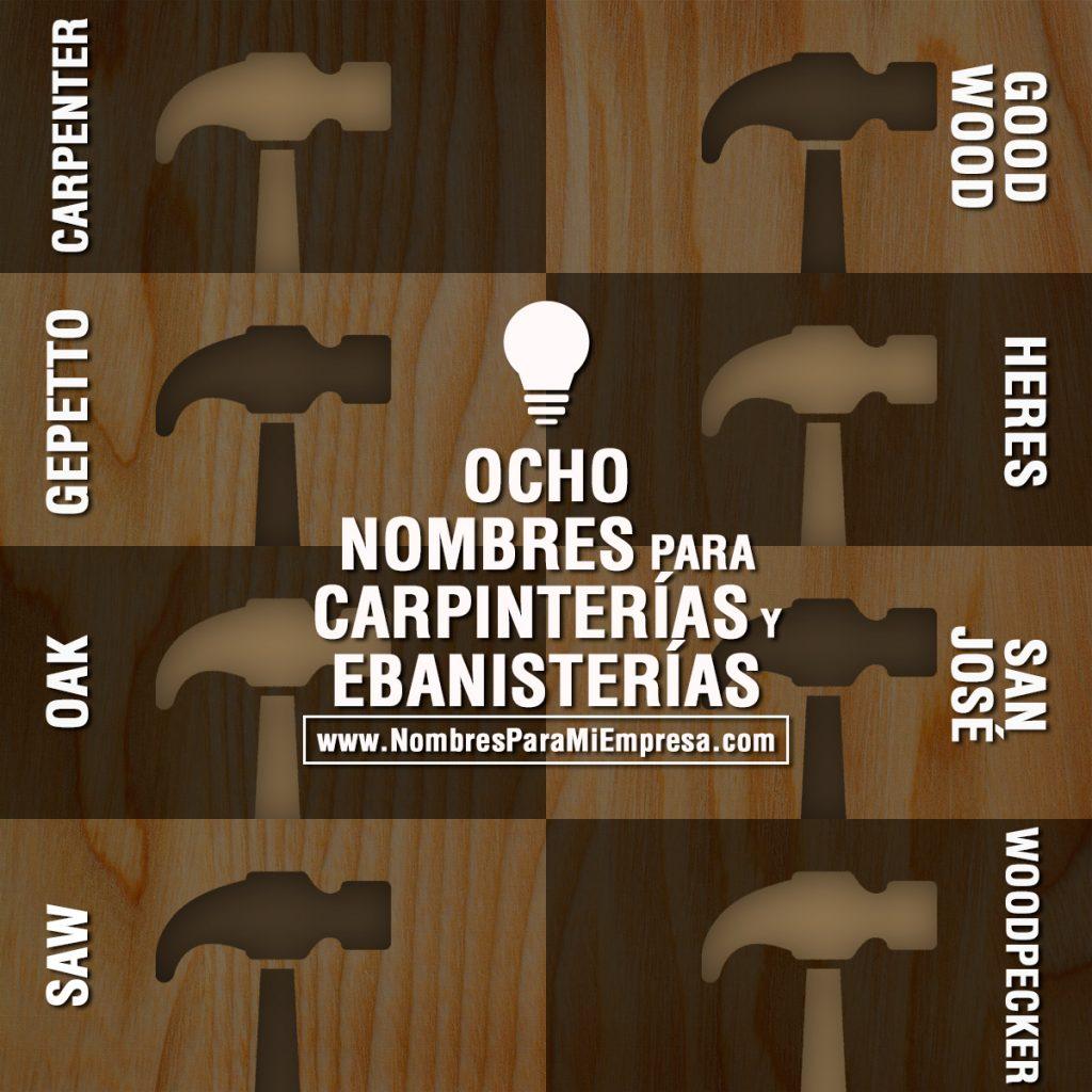 8-nombres-carpinterias-y-ebanisterias